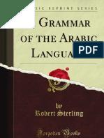 grama arabic
