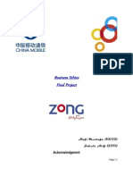 China Mobile Communications Corporation (ZONG)