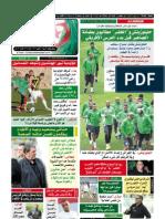 Elheddaf 12/01/2013