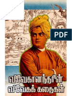 Vivekanandha Stories