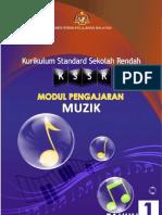 Panduan Guru Dunia Muzik Tahun 1