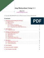 manual-malayalam