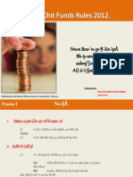 Kerala Chit Funds Rules 2012.