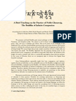 Teaching on 1000 Chenrezig by Khenpo Brothers
