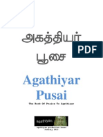 Agathiyar Pusai (Tamil with English transliteration)
