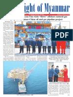 New Light of Myanmar (13 Jan 2013)