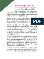 NLD-LA's Statement Regarding U Nyo Ohn Myint