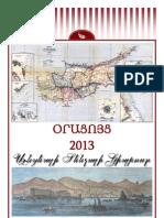 2013 Calendar - Yesterday's Nostalgic Cyprus (Armenian)