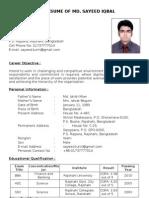 Resume of Md. Sayeed Iqbal