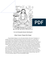 Biography of Jalu Tingdzin Zangpo