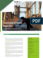 China Ecological Footprint 2012