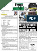 Amajuba - Ad KZN Liquor
