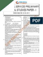 csat 2012 paper 1