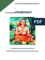 Sankara Vivekachudamani