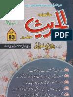 AL-HADITH_93