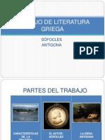 TRABAJO DE LITERATURA GRIEGA 2.ANTÍGONA