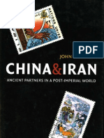 John W. Garver-China and Iran Ancient Partners in a Post-Imperial World