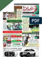 Elheddaf 15/01/2013