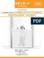Lascal KiddyGuard Accent Manual 2012 (Japanese)