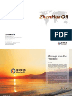 brochure-China Zhenhua Oil