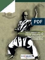 SHORINJIKEMPOSEIGODORYU.pdf