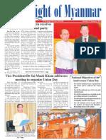 New Light of Myanmar (15 Jan 2013)