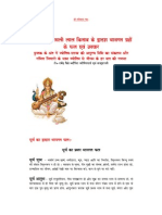 lalkitab in hindi with full Details