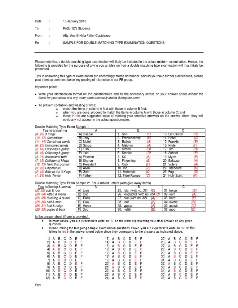 Matching type test sample