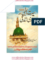 Seerat un Nabi (ﷺ) Aur Hamari Zindagi by Mufti Muhammad Taqi Usmani