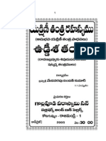 Best Story Books In Telugu Pdf