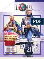 2012 Language Day Globe