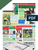 Elheddaf 16/01/2013