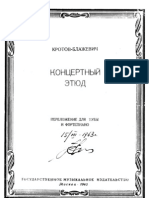 Krotov Blazevich Concert etude Tuba