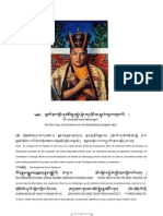 Karmapa Guru Yoga