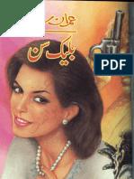 044-KB-Dus Crore Mein Do Shetan Sep 2011.pdf