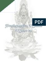Prathyangira mala mantra.ppt