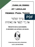 Curso Hebreo