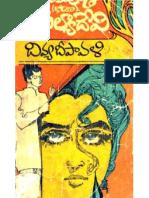 DivyaDeepavali by Arikepudi