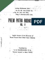 Prem Patra Radhasoami, Volume Five