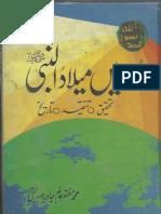 Urdu main Eid Milad un Nabi--Research--Objections--History by M.Muzaffar Alam Javaid Siddiqui.pdf
