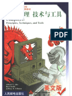 31110380 Compiler Design by Ullman Aho