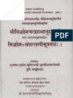 Sanskrit vyakarana in aphorisms by Hemachandra