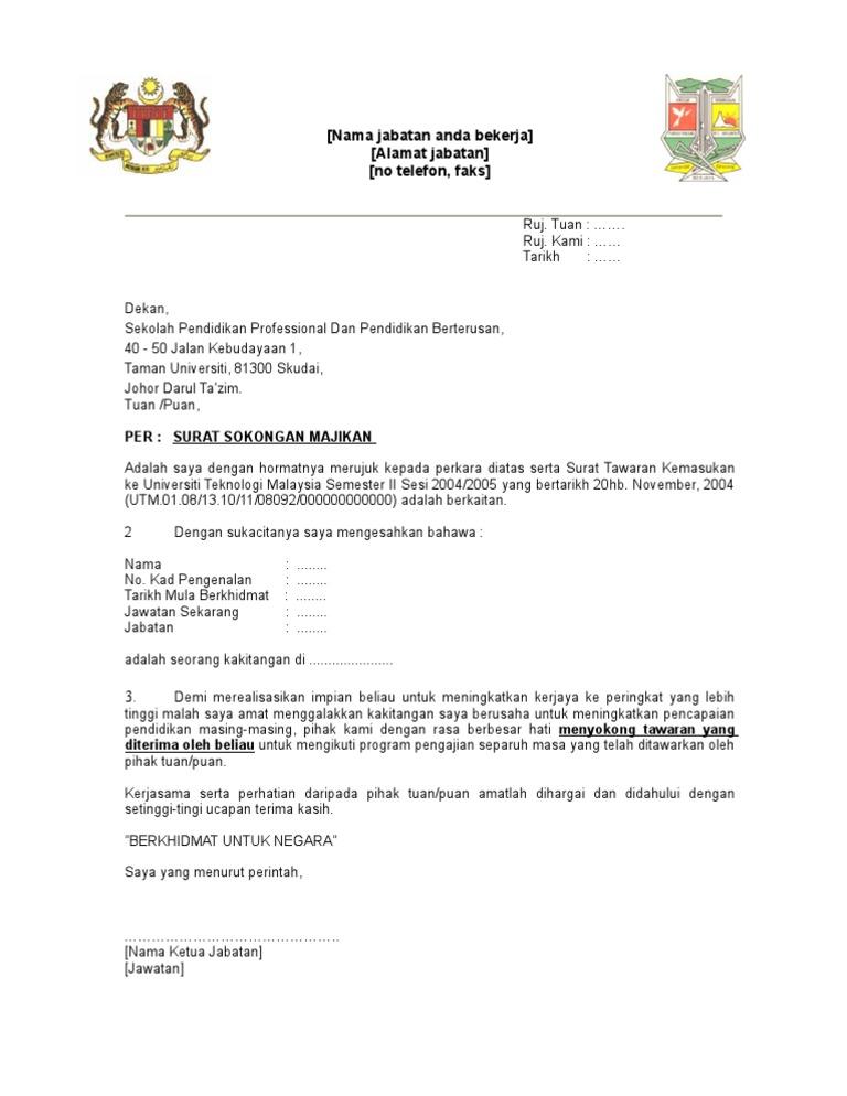 Contoh Surat Berhenti Kerja Daripada Majikan - Contoh U