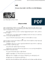 Aung San - Politician