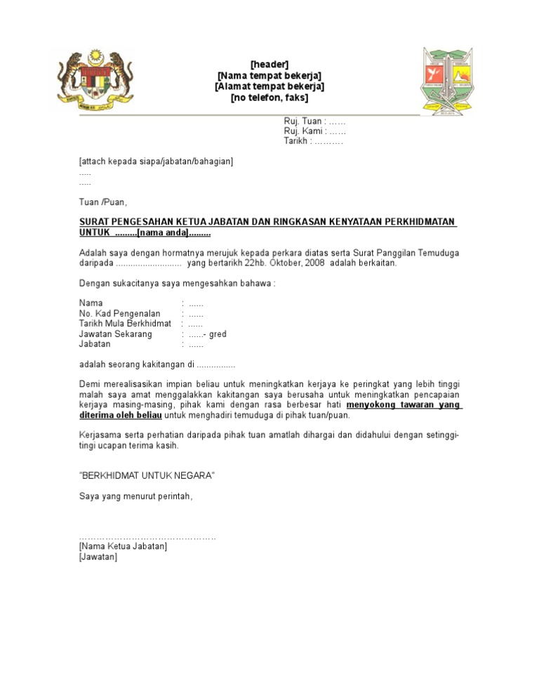 surat pengesahan majikan panggilan temuduga