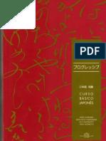Progressive 1.pdf