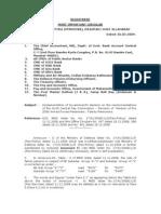 Latest PCDA Circular Feb 09