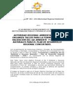 AUTORIDAD REGIONAL AMBIENTAL - ARMA ORGANIZA TALLER PARA LA FORMULACIÓN Y VALIDACIÓN DEL EJE AMBIENTE  Y RECURSOS NATURALES PARA EL PLAN DE DESARROLLO REGIONAL CONCERTADO