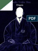 Gakudô Yôjin Shu