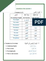 4-lesson-2-feminine1[1].pdf